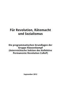 Programm_GKK