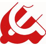 Logo Revolucion Permanente Peru
